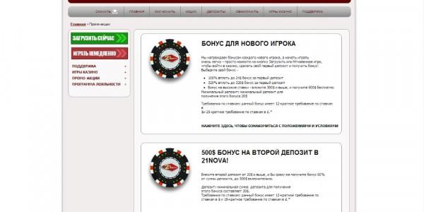 21Nova Casino MCPcom 3
