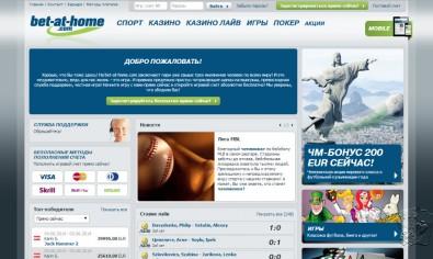 Bet-At-home Casino MCPcom