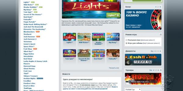 Bet-At-home Casino MCPcom 3