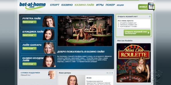 Bet-At-home Casino MCPcom 4