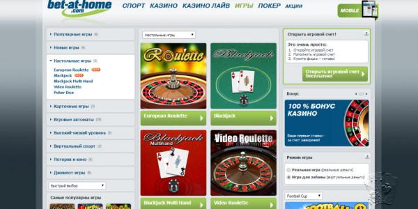 Bet-At-home Casino MCPcom 5