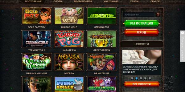 Crystal Casino MCPcom games