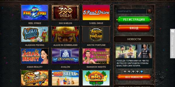 Crystal Casino MCPcom games2