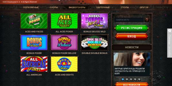 Crystal Casino MCPcom games3
