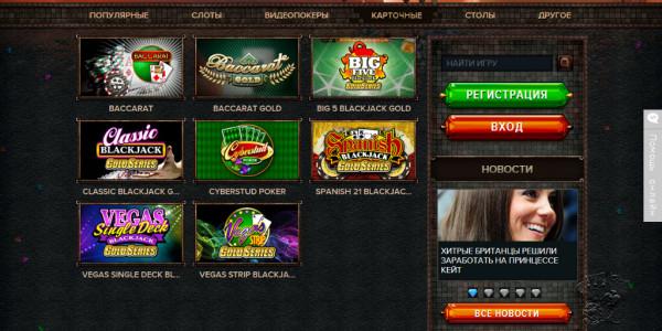 Crystal Casino MCPcom games4