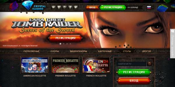 Crystal Casino MCPcom games5