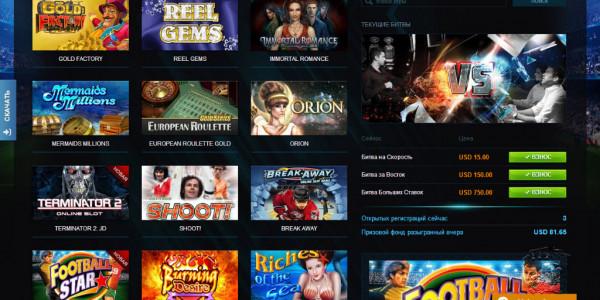 Casino-X MCPcom games