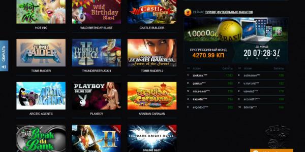 Casino-X MCPcom games2