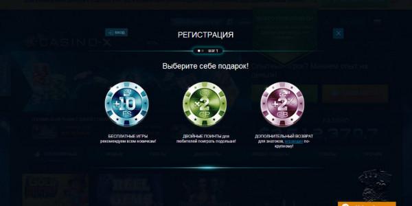Casino-X MCPcom