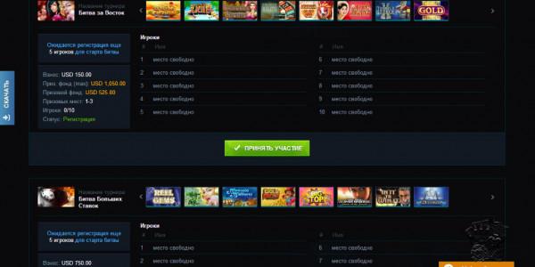 Casino-X MCPcom 5