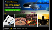 WinnerClub Casino MCPcom