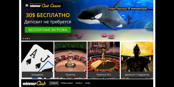 WinnerClub Casino MCPcom