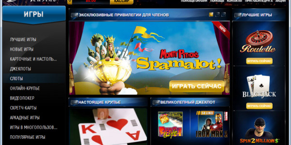 Joyland Casino MCPcom