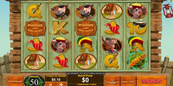 Omni Casino MCPcom 3