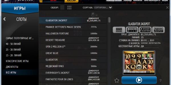 Joyland Casino MCPcom 2