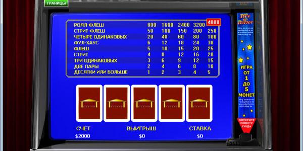 Omni Casino MCPcom 5