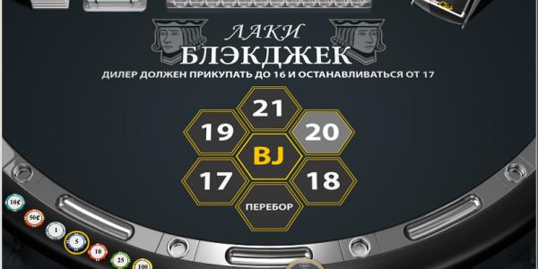 WinnerClub Casino MCPcom 4