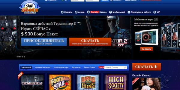 All Jackpots Casino MCPcom