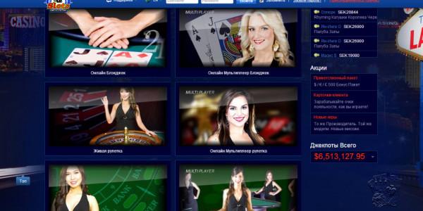 All Jackpots Casino MCPcom 3