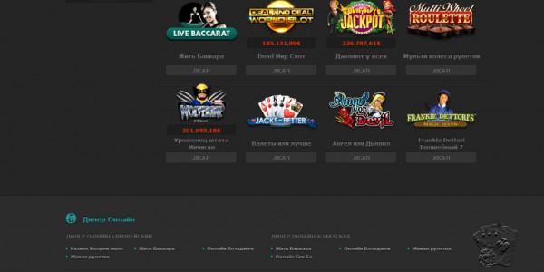 Bet365 Casino MCPcom 3