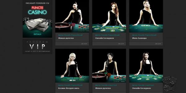 Bet365 Casino MCPcom 4