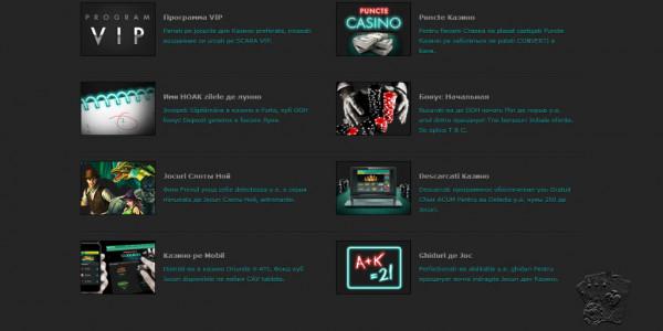 Bet365 Casino MCPcom 6