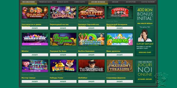 Bet365 Casino MCPcom 11