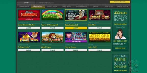 Bet365 Casino MCPcom 12