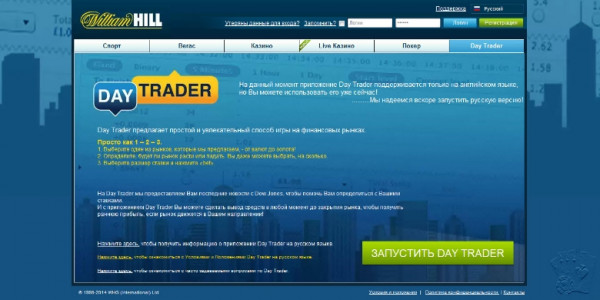 William Hill Casino MCPcom