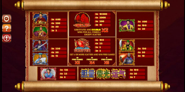 East Wind Battle Video Slots by GamesOS  MCPcom pay