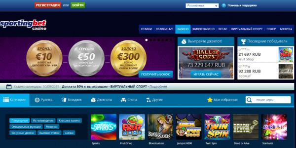 Sportingbet Casino MCPcom2