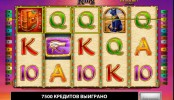 Pharaon's Ring Video Slots by Novomatic MCPcom