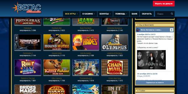 Vegas Avtomati  MCPcom games