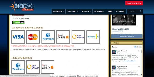 Vegas Avtomati  MCPcom bank