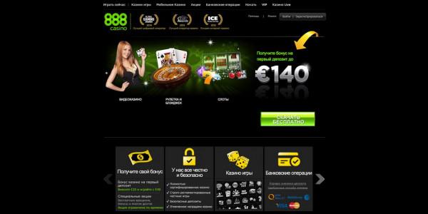 888Casino Homepage MCPcom
