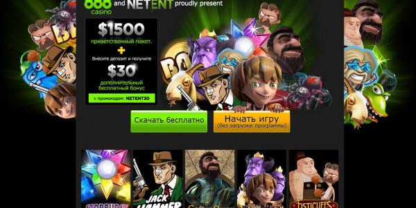 888casino Exclusive bonus