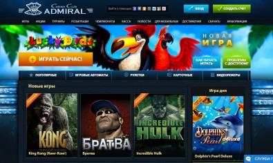 Admiral Casino Club Main Page