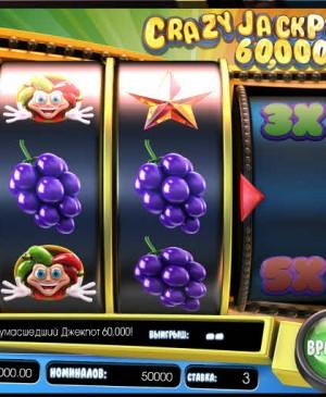 Crazy Jackpot 60000 MCPcom Betsoft