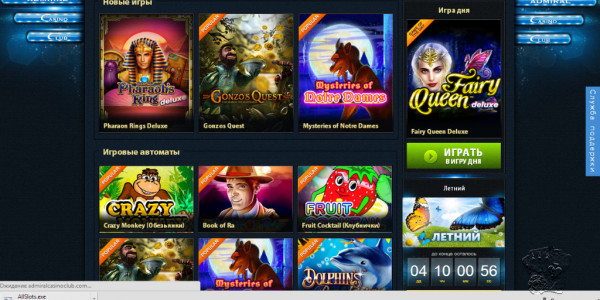 Admiral Casino Club  New Games
