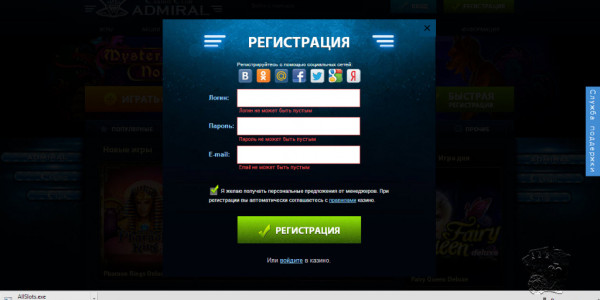 Admiral Casino Club 5 seconds registration