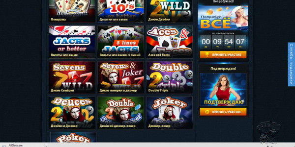 Admiral Casino Club Table Games