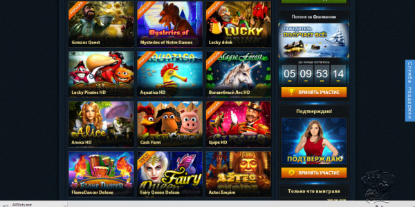 Admiral Casino Club All Games